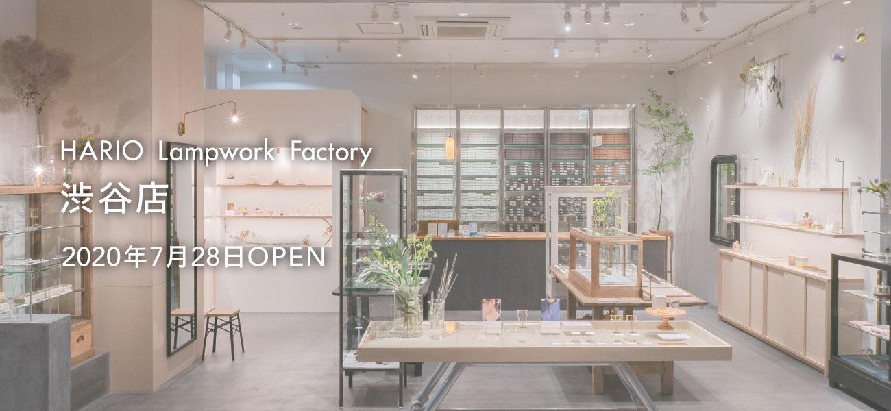 渋谷店 OPEN