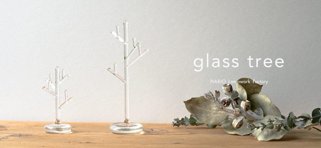 glass treeを発売いたします。