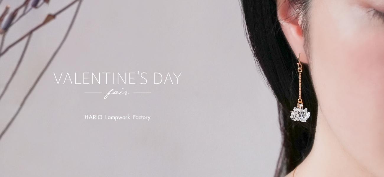 バレンタインフェア2021を開催いたします。