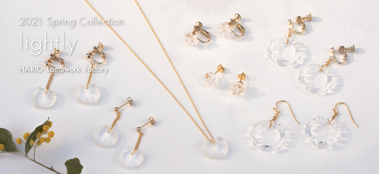 2021 Spring Collection -lightly-