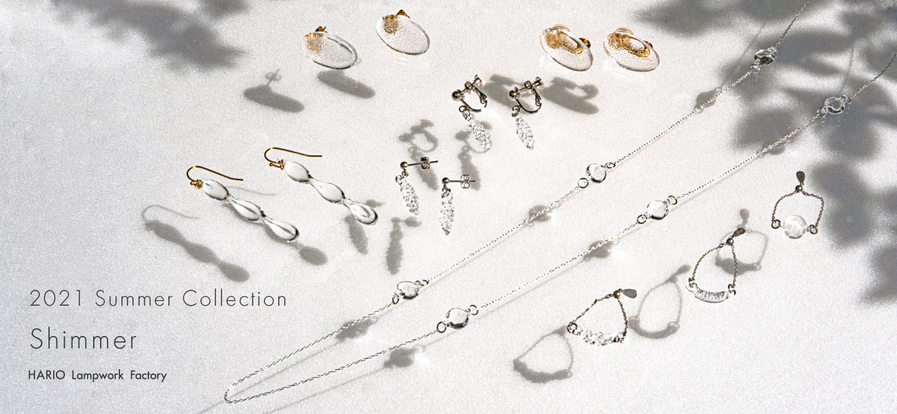2021 Summer Collection –Shimmer-