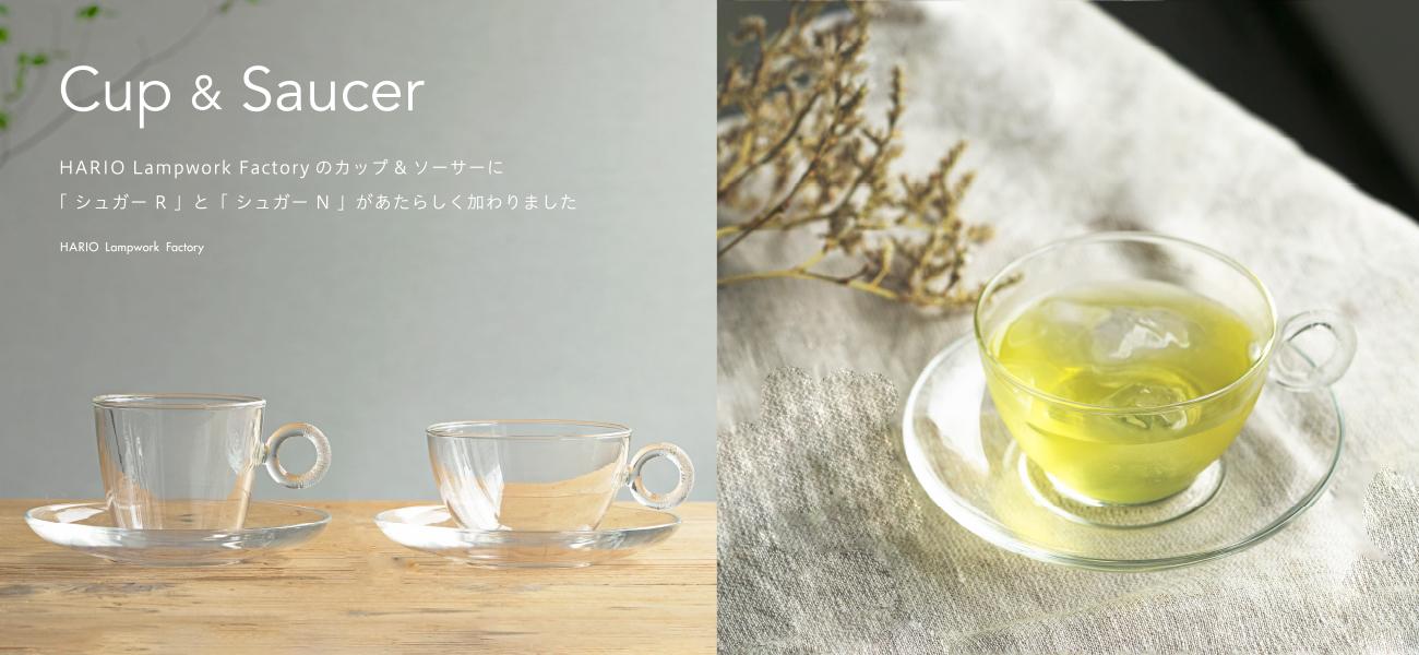 Cup & Saucer シュガー 発売