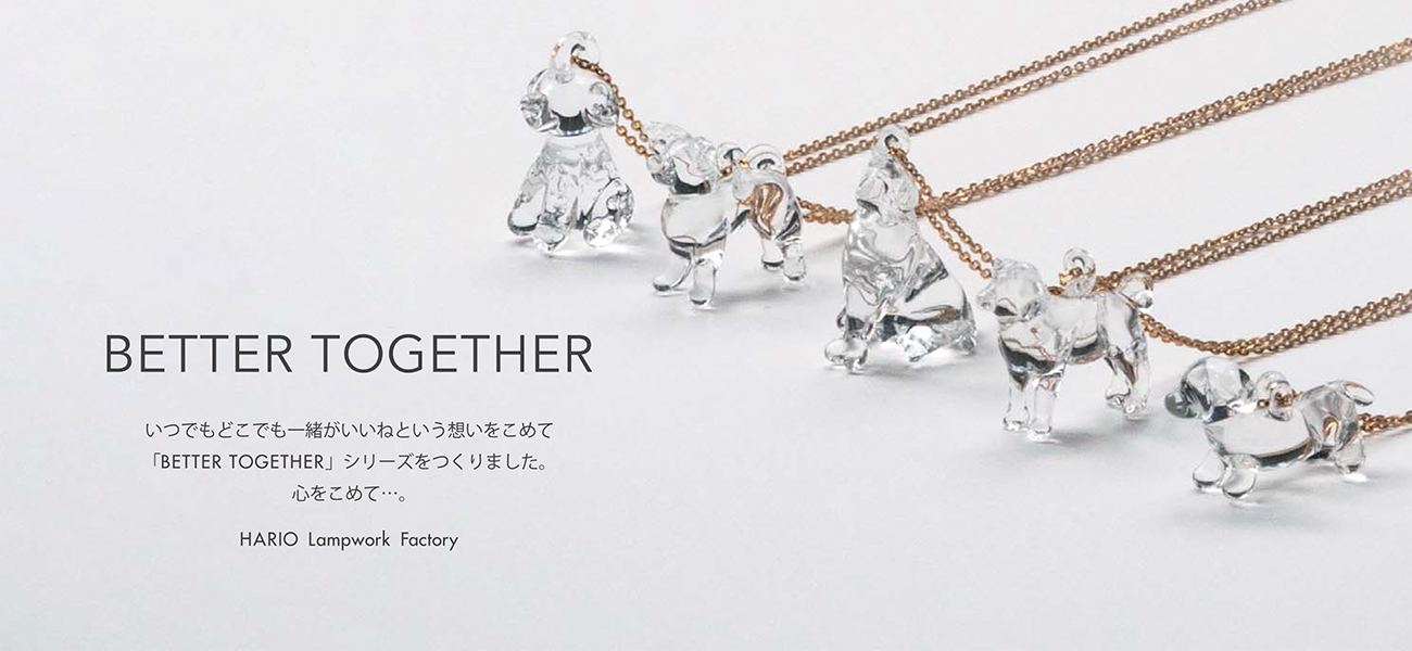 BETTER TOGETHERシリーズができました